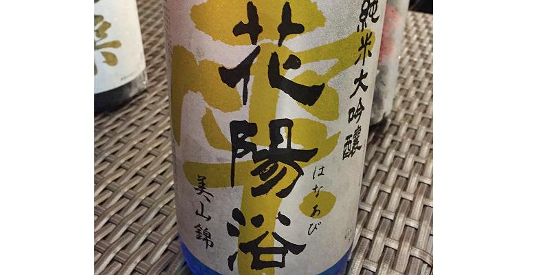 sake_g_kakuuti10