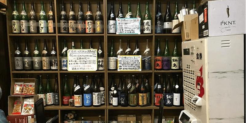 sake_g_kakuuti11 (1)
