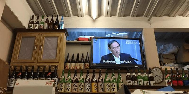 sake_g_kakuuti12 (1)