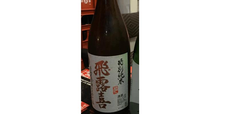 sake_g_kakuuti14 (1)
