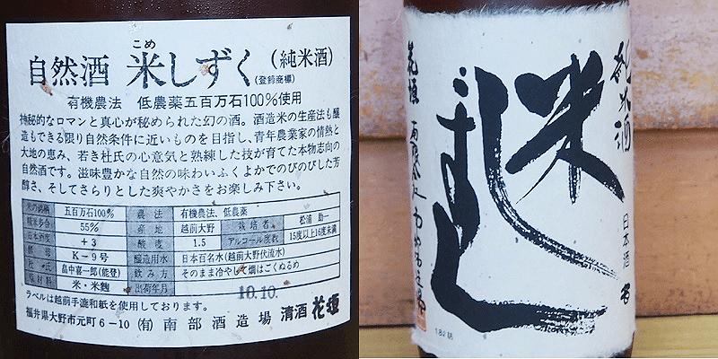 sake_g_kakuuti15 (1)