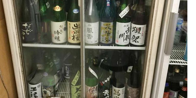 sake_g_kakuuti6