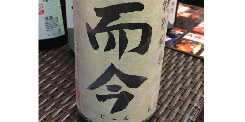 sake_g_kakuuti7