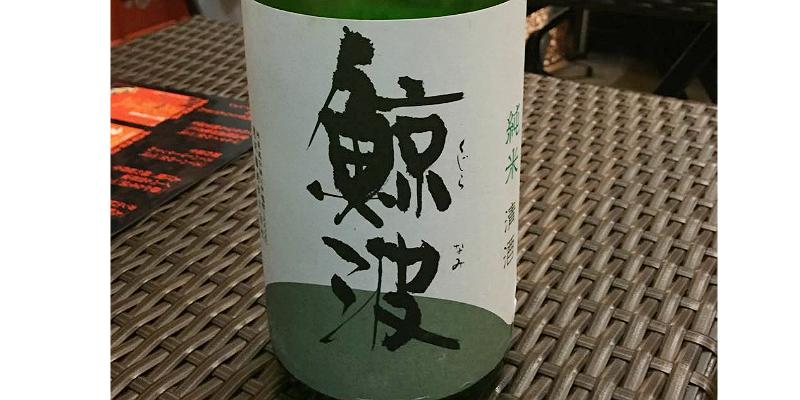 sake_g_kakuuti9