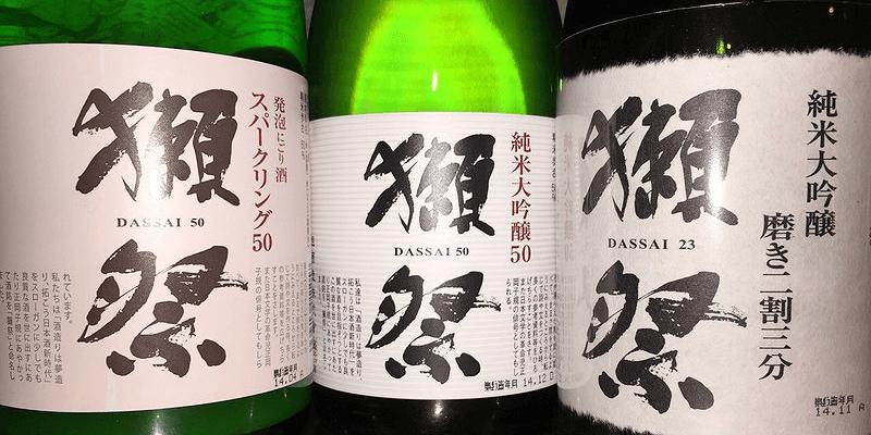 sake_g_spain_paburo1 (1)