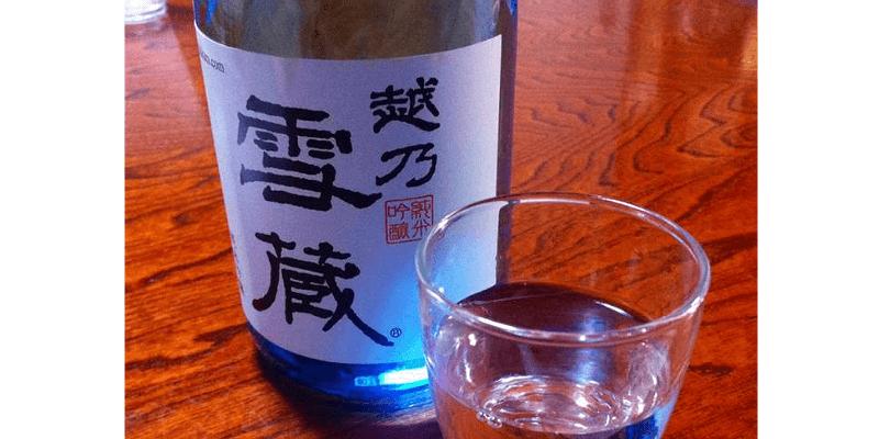 sake_g_tamagawasyuzou1 (1)