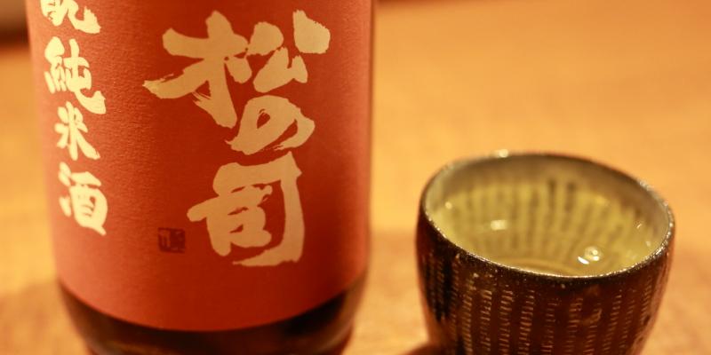 sake_matunotukasa1