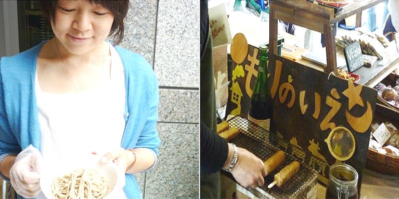 sake_g_aoyamasakeflea3