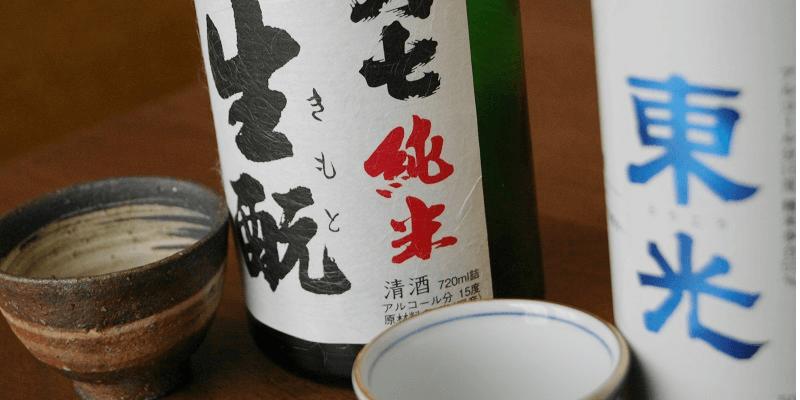 sake_g_kimoto4