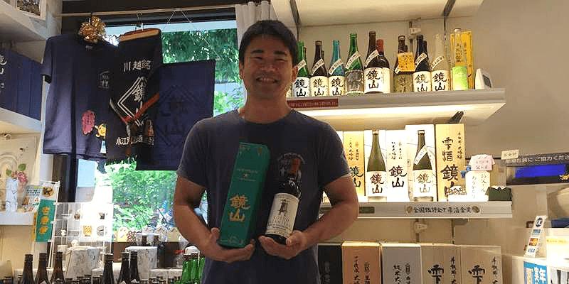 sake_g_kyouzan10 (1)