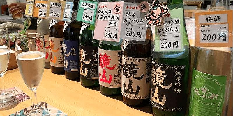 sake_g_kyouzan7 (1)