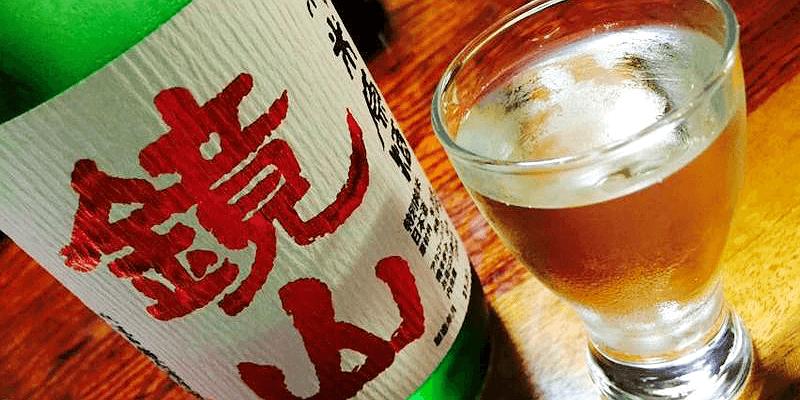 sake_g_kyouzan8 (1)