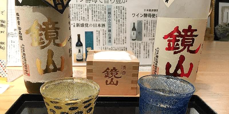 sake_g_kyouzan9 (1)