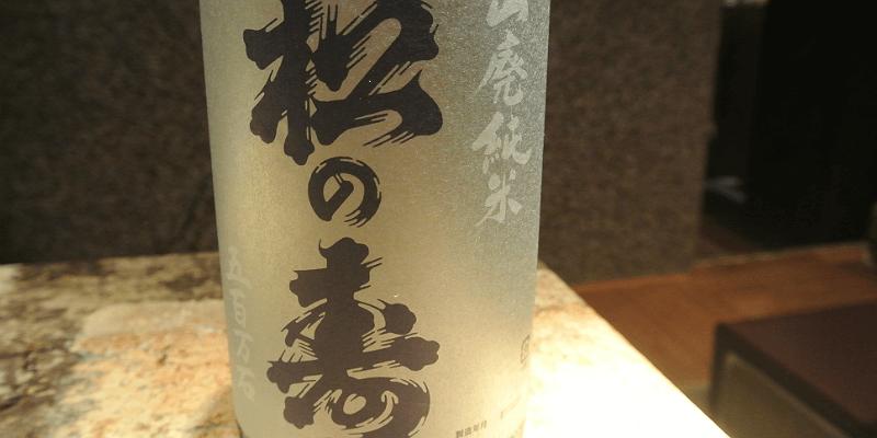 sake_g_ribatasyou16
