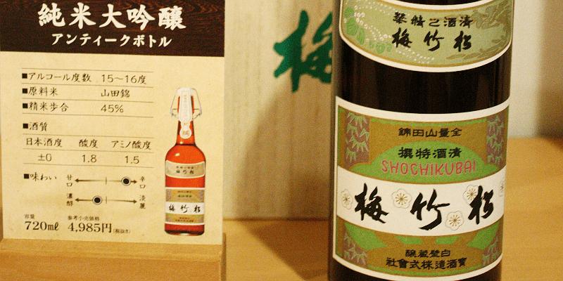 sake_g_syoutikubai_in_paris2-2 (1)