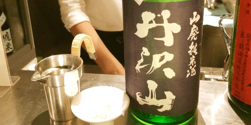 sake_g_yata10 (1)