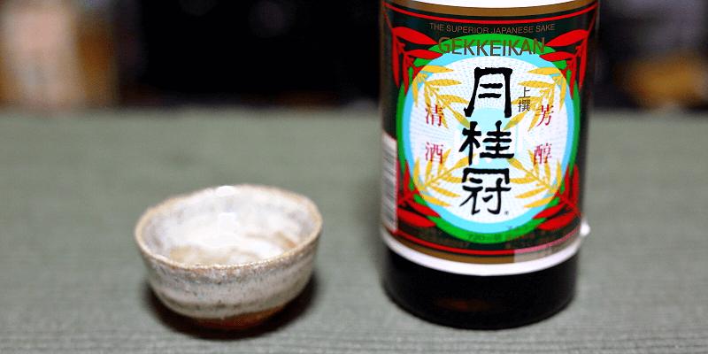 sake_gekkeikan1 (1)