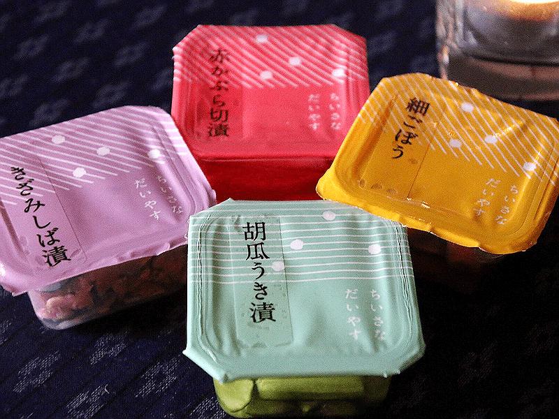 sake_jyo10 (1)