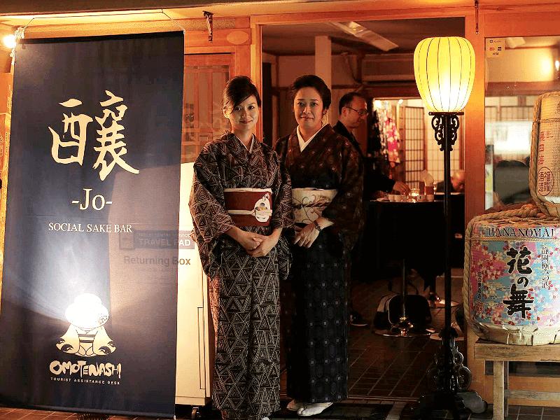 sake_jyo11 (1)
