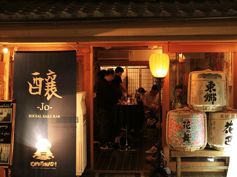 sake_jyou4