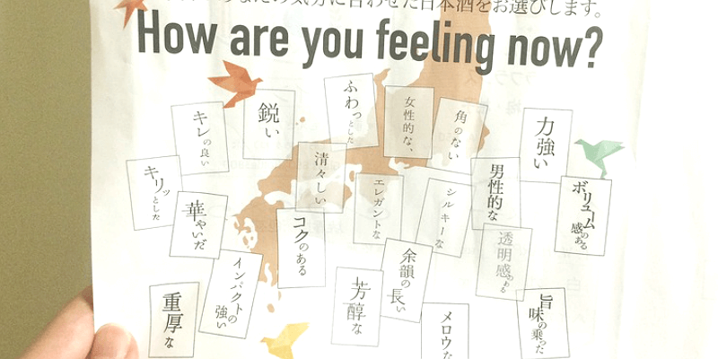 sake_g_aonisai_injinboutyou4 (1)