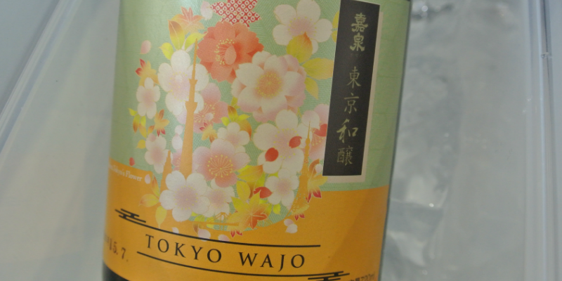 sake_hiyagarden12