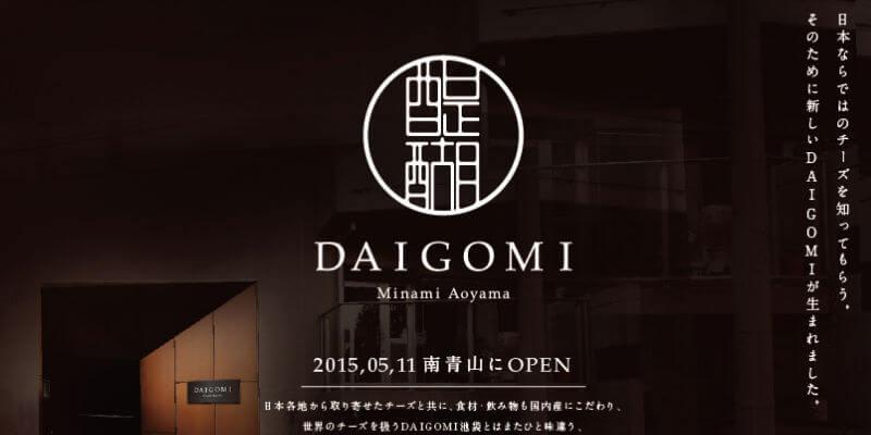 sake_g_daigomi0 (1)