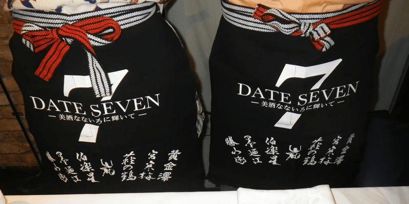 sake_g_dateseven6 (1)