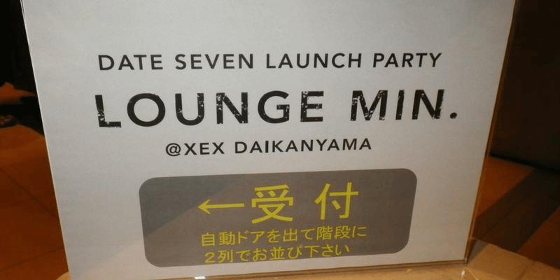 sake_g_dateseven9 (1)