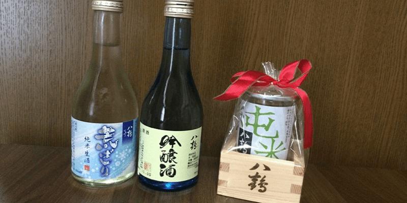 sake_g_hachinohemiyage1 (1)