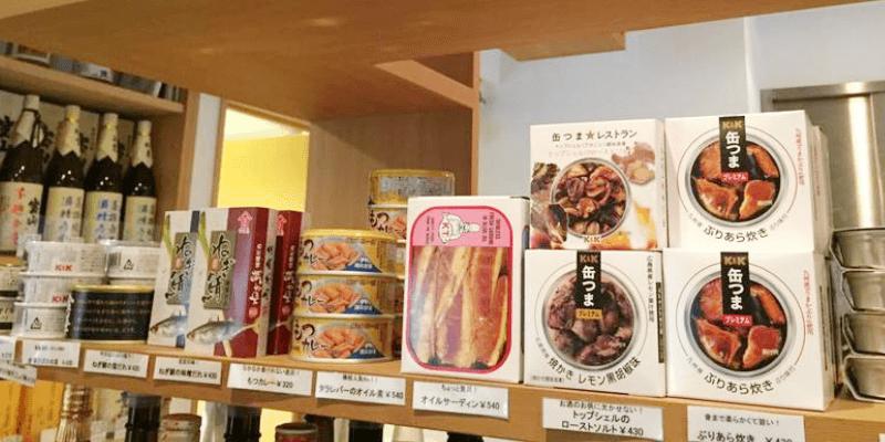 sake_g_kakuuti3-10 (1)