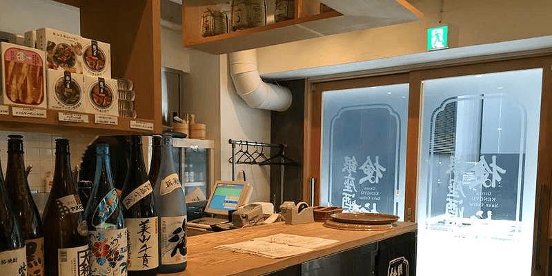 sake_g_kakuuti3-2 (1)