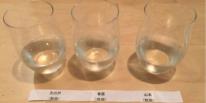 sake_g_kakuuti3-8 (1)
