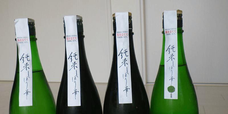 sake_g_kazenomari9 (1)