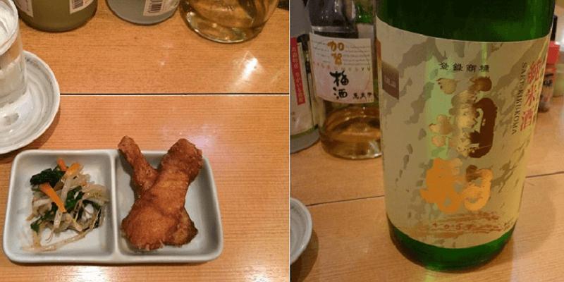 sake_g_mirokuhachinohe2 (1)