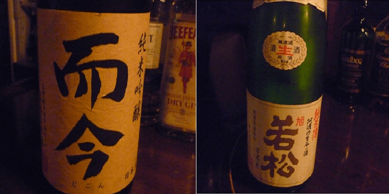 sake_g_mirokuhachinohe6 (1)