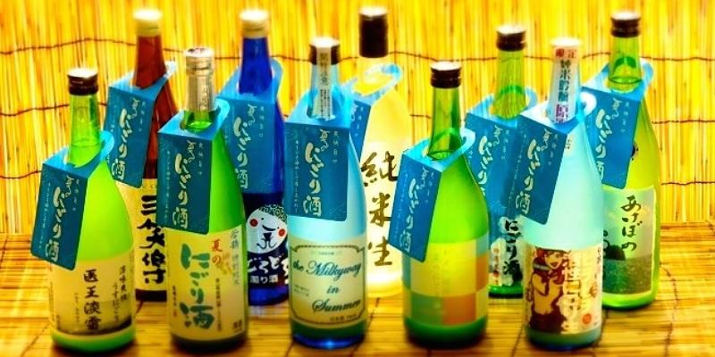 sake_g_nigori_insummer5