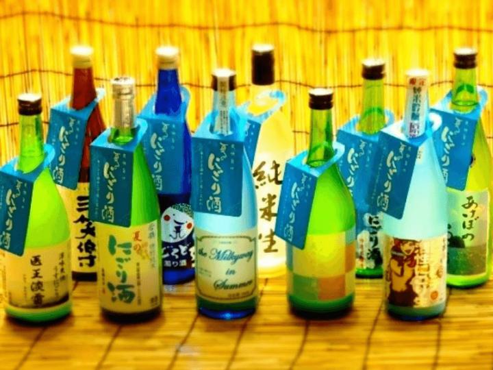 sake_g_nigoriinsummer1 (1)