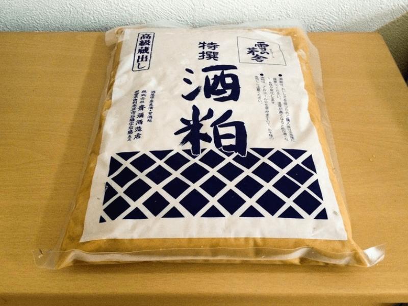 sake_g_sakekasuamazake1 (1)