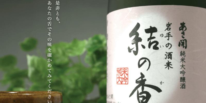 sake_g_vessels3