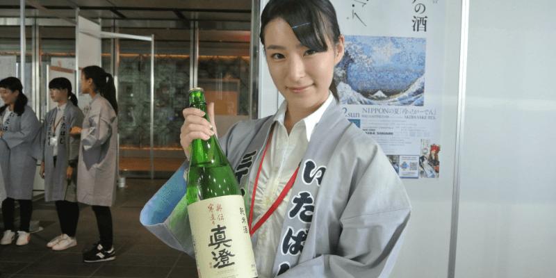 sake_hiyagarden2
