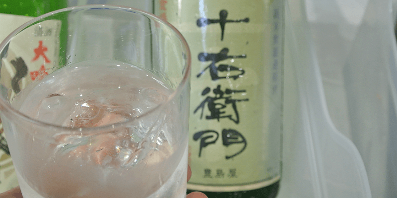 sake_hiyagarden4