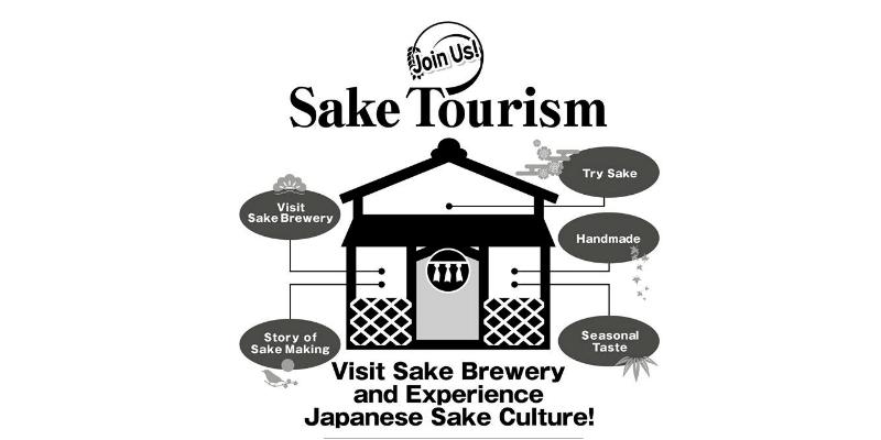 sake_interview_wad4 (1)