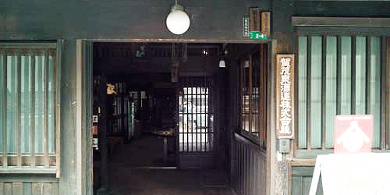 sake_kamoizumi1 (1)