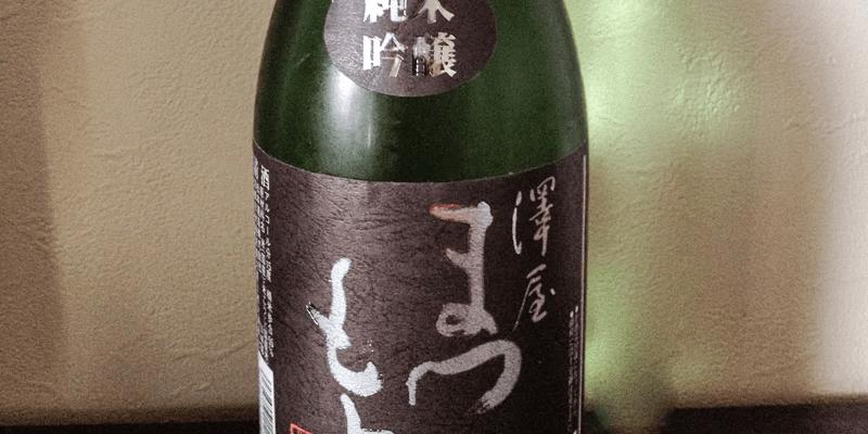 sake_sawayamatumoto1 (1)