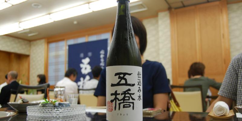 sake_g_dokyouevent1