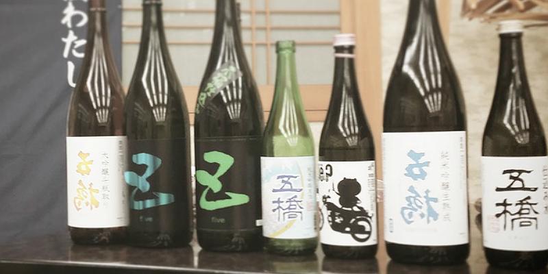 sake_g_dokyouevent10