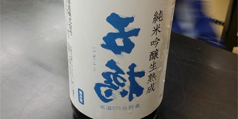sake_g_dokyouevent5