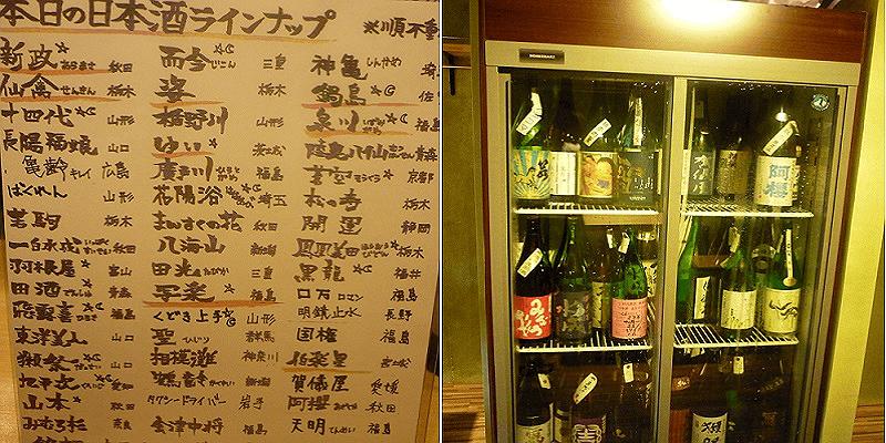 sake_g_sakelabotokyo_7 (1)
