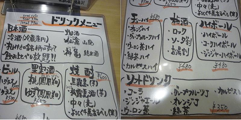 sake_g_sakelabotokyo_8 (1)